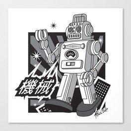 Vintage Robot Canvas Print