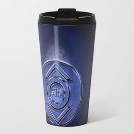 Indigo Tribe (Compassion) Travel Mug