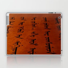 Manchu Laptop & iPad Skin