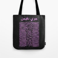 joy division Tote Bags featuring Joy Division In Arabic & pink  by Sara Eshak