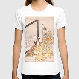 Minamoto T-shirt