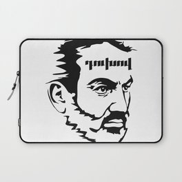 Nikol Pashinyan duxov. Armenian revolution #society6 #decor #buyart #artprint Laptop Sleeve