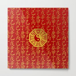 Yin and Yang ,  bagua and  feng shui hieroglyphs Metal Print