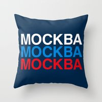 moscow Throw Pillows featuring MOSCOW by eyesblau