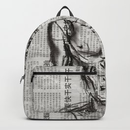 Strategy - Charcoal on Newspaper Figure Drawing Backpack