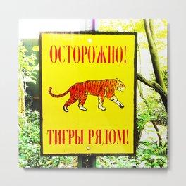 zookeeper Metal Print