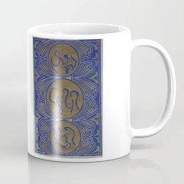 Compassion Mandala Coffee Mug