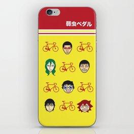 yowamushi pedal sohoku print iPhone Skin