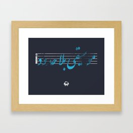 Music Without Borders Framed Art Print