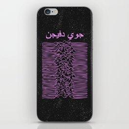 Joy Division In Arabic & pink  iPhone Skin