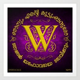 Joshua 24:15 - (Gold on Magenta) Monogram W Art Print