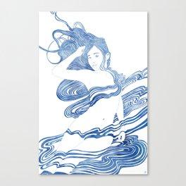 Actaea Canvas Print