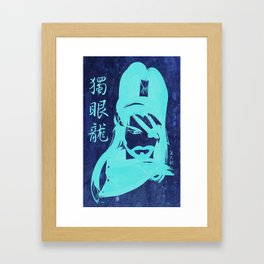 Red Dragon Framed Art Print