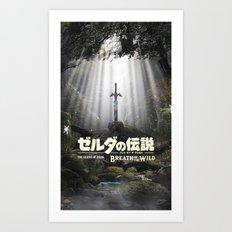 Master Sword in Ruins Zelda Poster Art Print