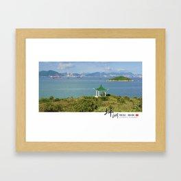 Victoria Harbor view at Peng Chau, Hong Kong Framed Art Print