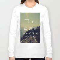 korean Long Sleeve T-shirts featuring korean alpha by Alison Kim