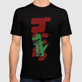 Lil' Godzilla  T-shirt