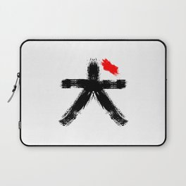 Hieroglyph symbol Japan word Dog Laptop Sleeve
