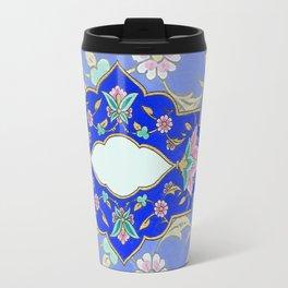 Orient Art Travel Mug