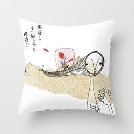 HAIKU RED LEAF Throw Pillow