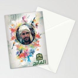 The 44th : Saif Al-Islam Gaddafi Stationery Cards
