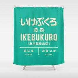 Retro Vintage Japan Train Station Sign - Ikebukuro Tokyo Green Shower Curtain