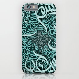 TIFFANY arabic letters iPhone Case