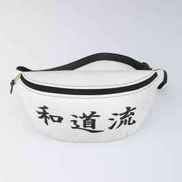 Wado Ryu (Style of Karate) Fanny Pack