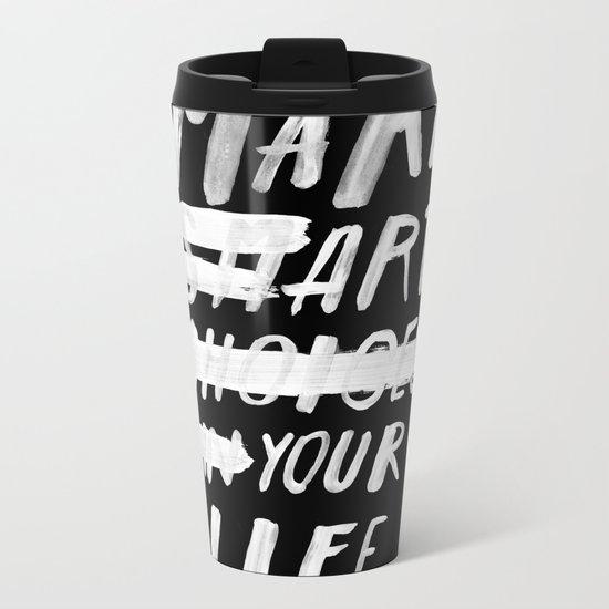 ART Metal Travel Mug