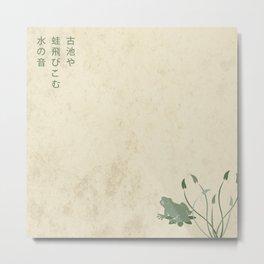 The Old Pond Metal Print