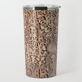 Arabic Patterns Travel Mug