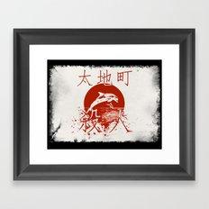 Taiji Murder Framed Art Print