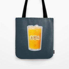 오렌지 Orange Juice Tote Bag