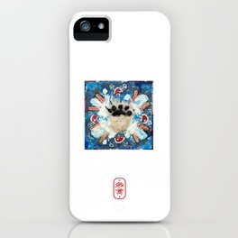 Melting Borders (2018) iPhone Case