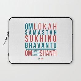 Lokah Samastah Mantra Yoga Laptop Sleeve
