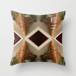 粽子 -DUMPLING (sticky rice dumplings are  eaten during the Duanwu Festival) Throw Pillow
