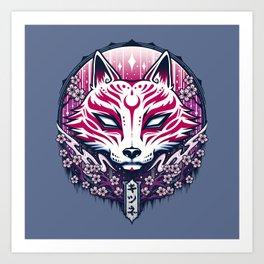 Kitsune Art Print