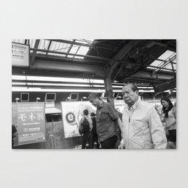 line of sight Canvas Print