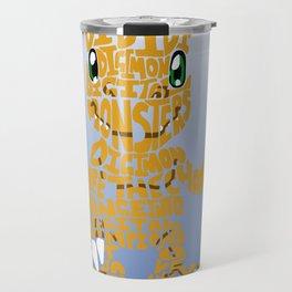 Argumon Travel Mug