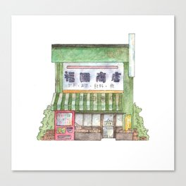 Grocery Store Canvas Print