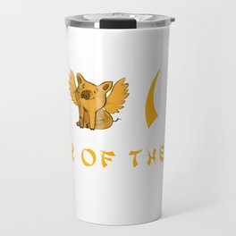 Chinese New Year 2019 Year Of The Pig Lettering Travel Mug