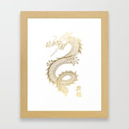 Cool Chinese Gold Dragon Framed Art Print