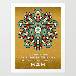 Bicentenary of The Báb - Water and Fire Art Print