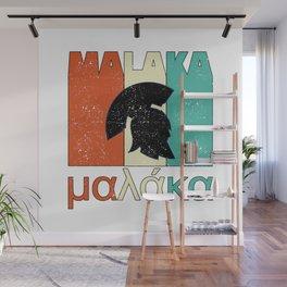 Malaka Shirt Greek Shirts Wall Mural