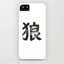 Wolf (狼) in Japanese + Wolf Image iPhone Case