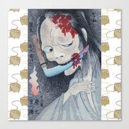 Creepy Takenobu Onibaba - Japanese Ghost Canvas Print