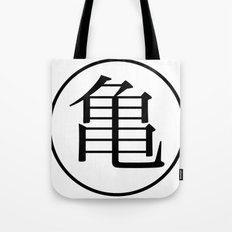 The Immortal Turtle (Front Logo) Tote Bag