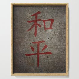 Red Peace Chinese character on grey stone and metal background Serving Tray