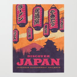 Japan Travel Tourism with Japanese Castle, Mt Fuji, Lanterns Retro Vintage - Orange Poster
