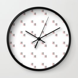 chinese ideogram: the tao Wall Clock
